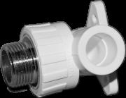Угол 90° комб. (внешн.резьба) с креплением. Цвет белый. Диаметры 20 мм. х 3/4 дюйма. Соединение PPR-MMET. В упаковке 14 штук.